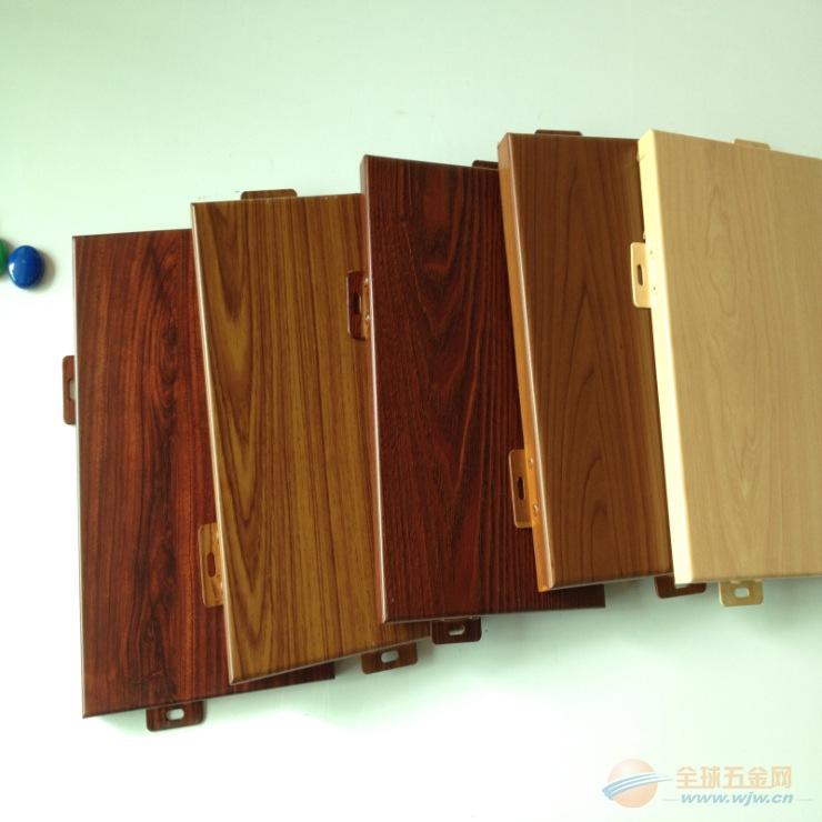 合肥木纹铝单板