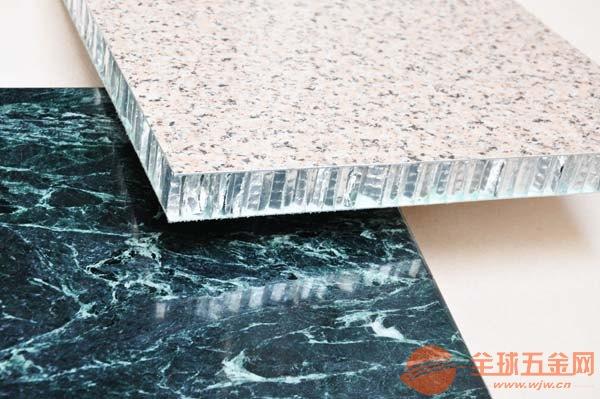 上海市蜂窝板_石纹铝蜂窝板_蜂窝铝板幕墙_隔断蜂窝板_吸音蜂窝板材