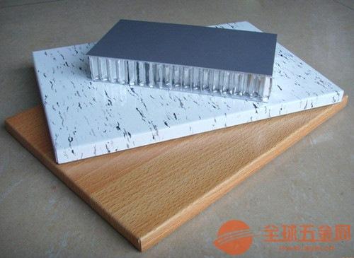广州市蜂窝板_铝蜂窝芯_蜂窝铝板吊顶_隔断_铝合金蜂窝板_隔音蜂窝板材