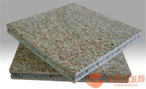 仿石纹蜂窝铝板_仿大理石蜂窝铝板多少钱