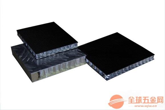 深圳市蜂窝板_铝蜂窝芯_蜂窝铝板幕墙_隔断_隔热蜂窝板_隔音蜂窝板材
