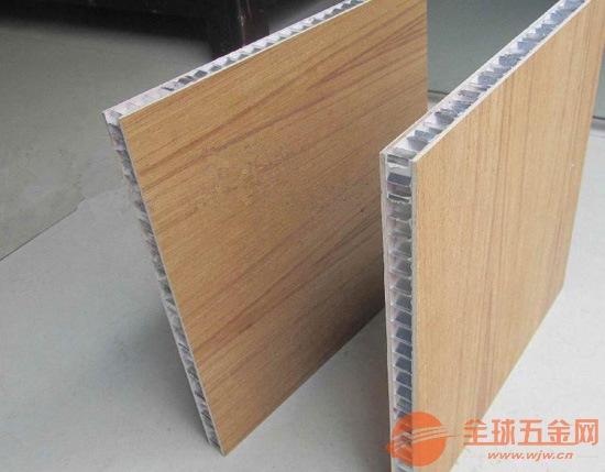 全国直销大理石蜂窝铝板_木纹蜂窝铝板