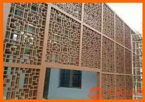 供应复古铝屏风 仿木纹铝合金花格 氟碳漆铝合金花格