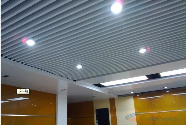 杭州地铁站u型铝方通指定供应厂商