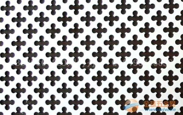 冲孔铝天花板厂家现货低价销售