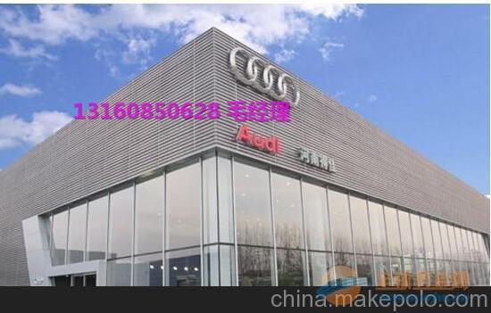 石家庄奥迪4S店外墙装饰板品牌经销商