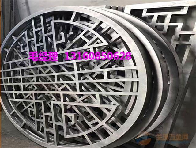 铝型材焊接铝窗花造型定制技术力量雄厚