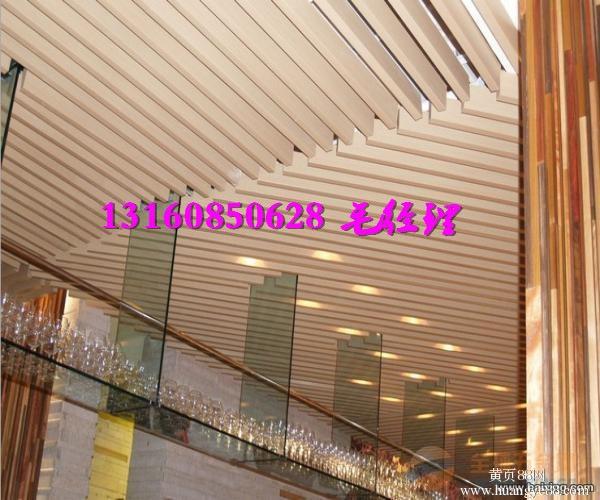 建筑物外墙木纹铝方通吊顶工厂直营