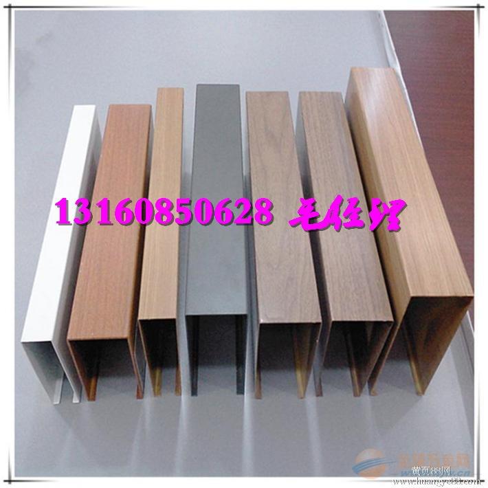 厂家直销休闲场所木纹铝方通价格合理
