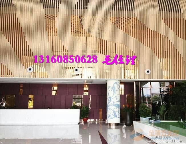 潍坊高级会所木纹铝方通品种全规格多