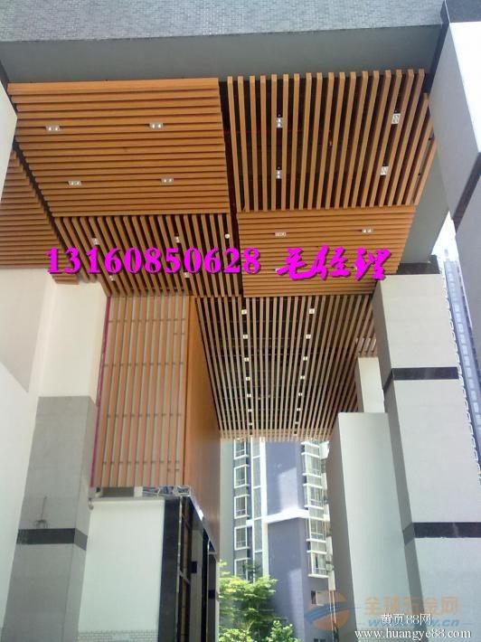酒店大堂木纹铝方通实力生产销售厂家