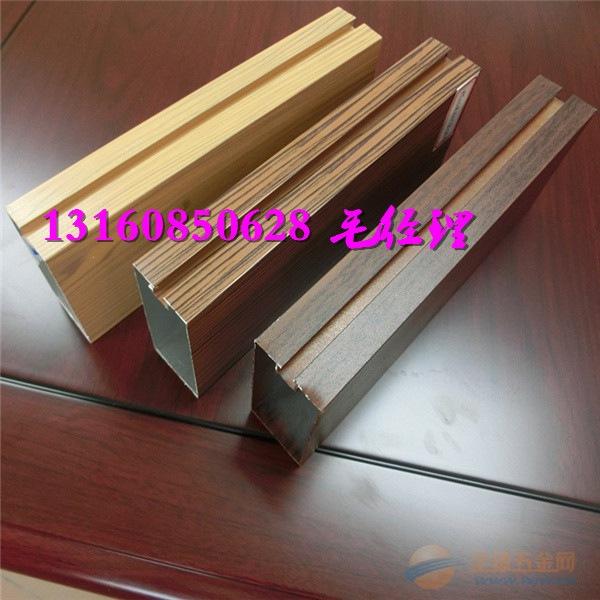 高档写字楼木纹铝方通生产供应商