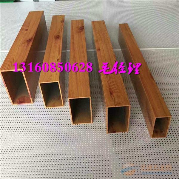 武汉购物商场木纹铝方通批发价格便宜