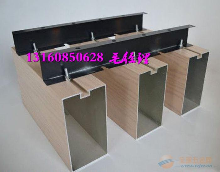 卫生间木纹铝方通哈尔滨经销商