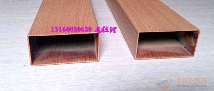 卫生间木纹铝方通生产厂家价格低出货快