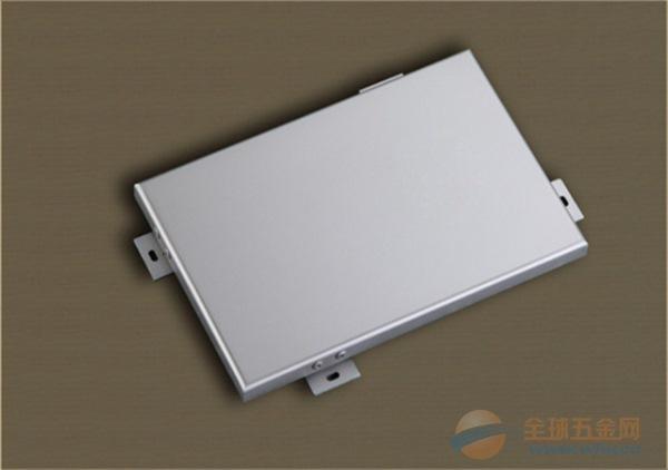 新颖外墙氟碳铝单板铝单板品牌