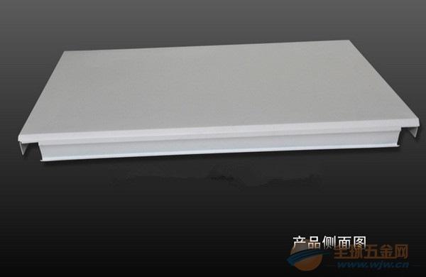 高边防风铝条扣-绿之源防风铝条扣--300面定制厂家