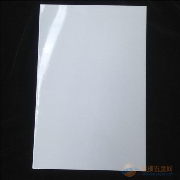 白色铝天花板厂家-地铁办公室装饰白色铝天花板