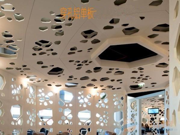 各种图案镂空铝天花--雕花铝单板--石纹铝单板