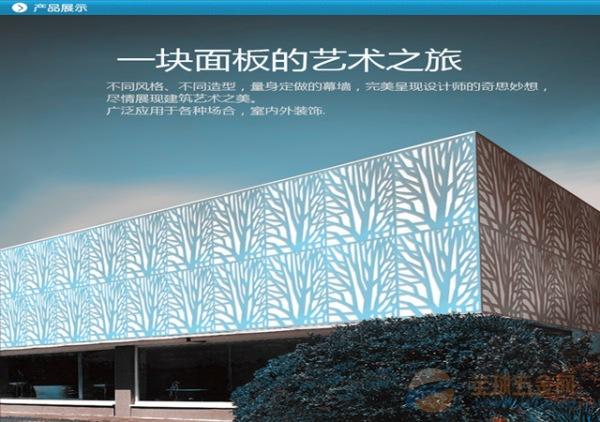 湖北铝合金外墙镂空铝单板--沧州镂空铝单板直销、批发、定制