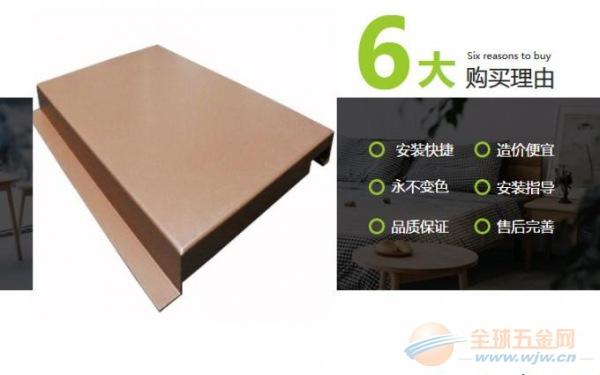 根河市特价角码固定铝单板,弧形异形幕墙板