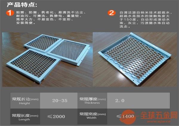 滨州市菱格铝板网,铝金属网格菱形拉伸网厂家