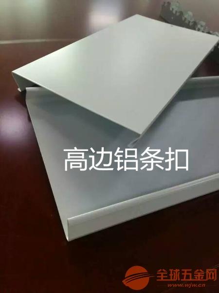 防风铝条扣-绿之源白色铝条扣-配送龙骨