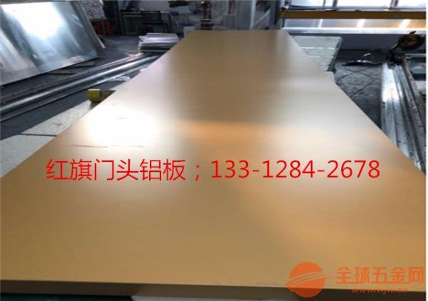芜湖市4S店红旗门面、门头铝蜂窝板厂家