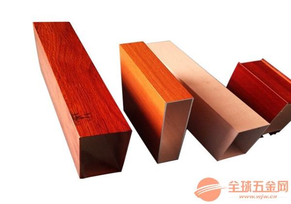 户外矩形四方管装饰-外墙木纹铝方管生产厂家