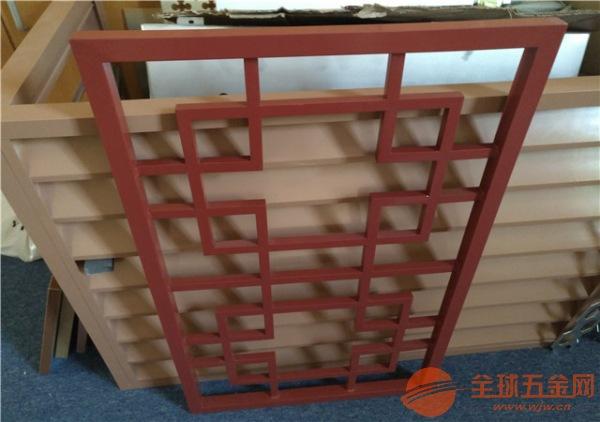 中式铝窗花--型材焊接方格中式铝窗花