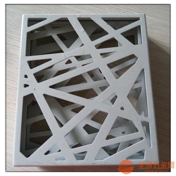 雕花铝单板写字楼雕花铝单板报价广东德普龙建材