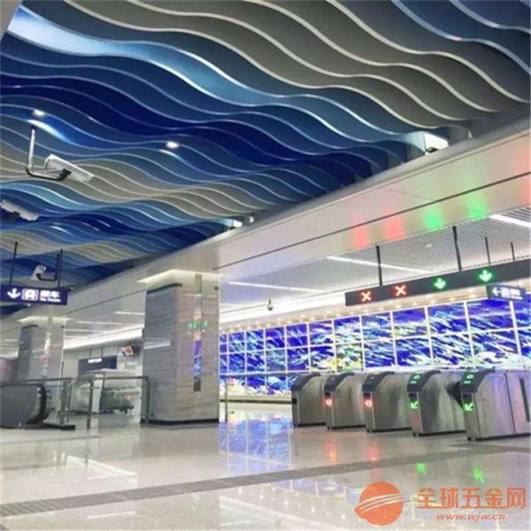 青岛滨海街道铝方管 U型铝方通 木纹铝方通吊顶