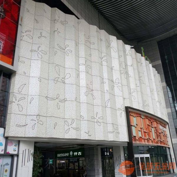 雕花铝单板写字楼广州雕花铝单板广东德普龙建材