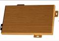 ?木纹铝单板走廊樱桃木色铝单板广东德普龙建材