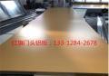 红旗4S店门头金色铝蜂窝板标准尺寸规格