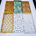 建筑物外墙按图定制镂空铝单板 数控雕花铝板生产厂家