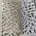 镂空铝单板_吉祥云图案_镂空铝板_树叶形