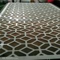 雕花铝单板写字楼雕花铝单板厂家厂家直销