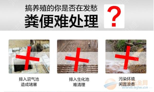 夏邑县鸭粪固液分离机 夏邑县猪粪分离机价格