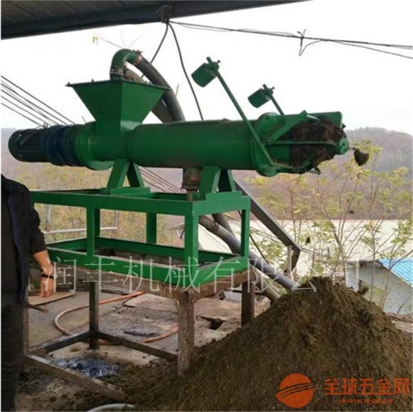 红安县沼渣沼液自动脱水机 红安县20立方的固液分离机