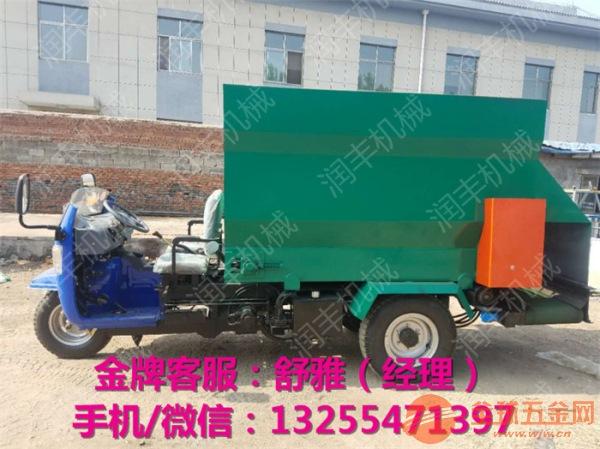 襄阳县牲畜养殖喂料车 一机多用的喂料机
