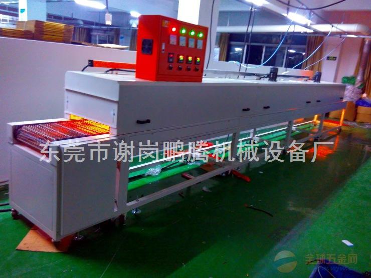 深圳红外线隧道炉
