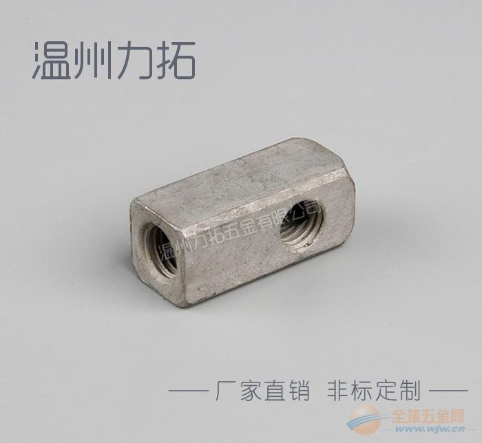 专业灯具配附件生产厂家批发