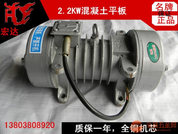新乡振动电机型号|新乡ZDJ-1.1-6振动电机