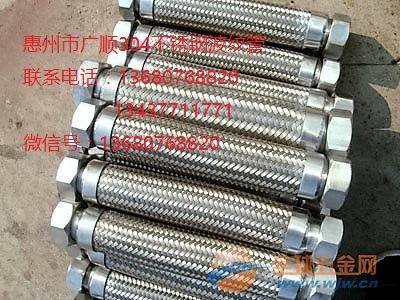 厦门市瓦楞纸板生产线不锈钢蒸汽管生产厂家
