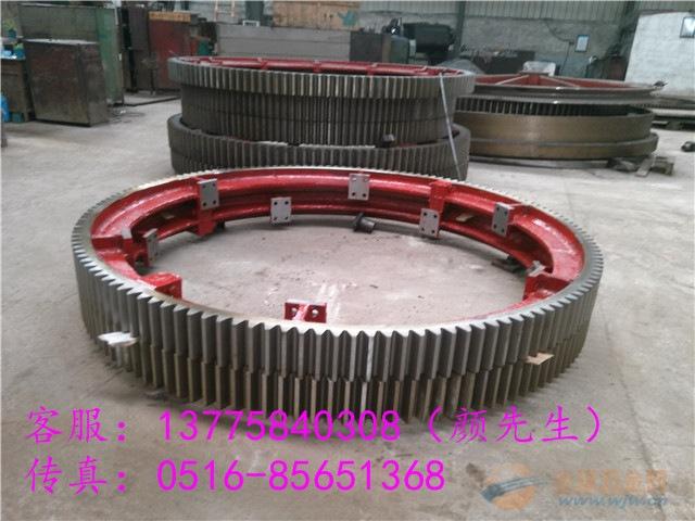锯末烘干机大齿轮、木屑烘干机大齿轮、活性炭转炉大齿圈