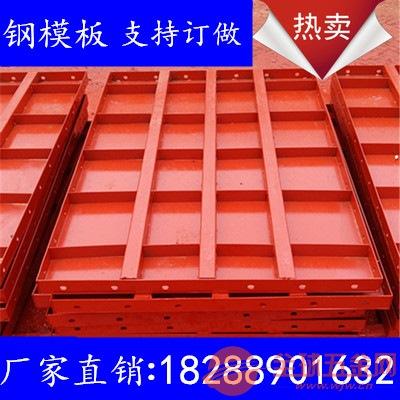 昆明云南钢模板价格二手钢模板旧钢模板价格批发