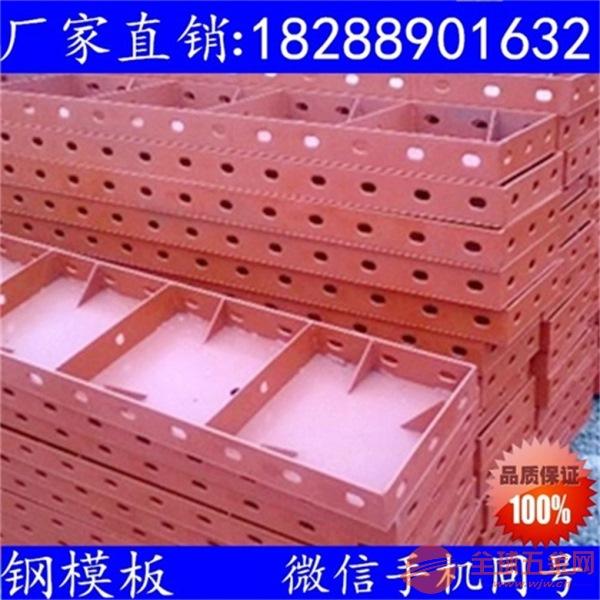 供应昆明云南钢模板二手钢模板旧钢模板批发价格 报价