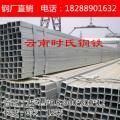 红河槽钢生产厂家