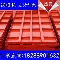 云南昆明钢模板二手钢模板价格批发 厂家直销